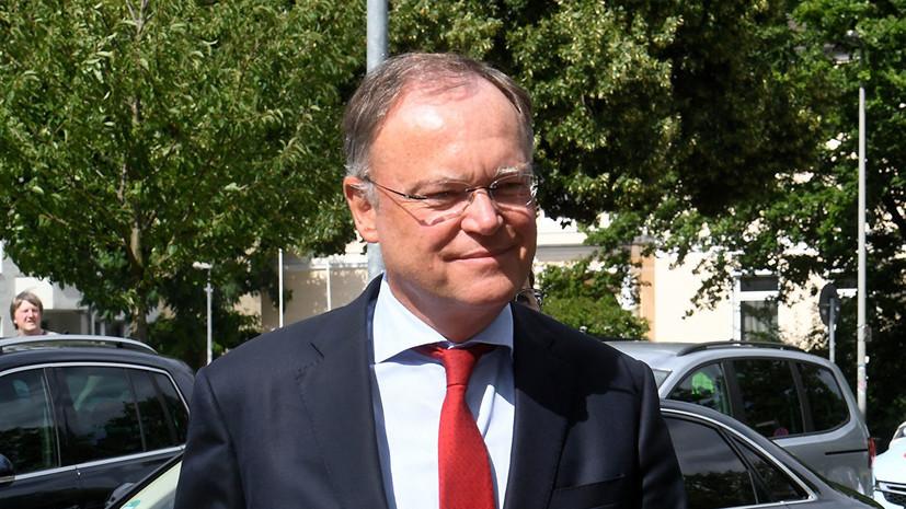 Премьер Нижней Саксонии призвал снять санкции с России