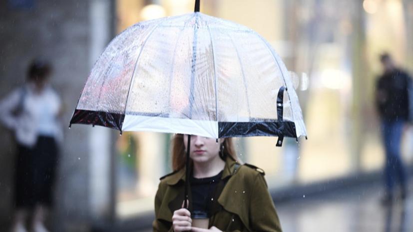 В Москве продлили «оранжевый» уровень погодной опасности на 14 июня