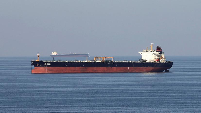 СМИ: Один из атакованных танкеров в Оманском заливе затонул