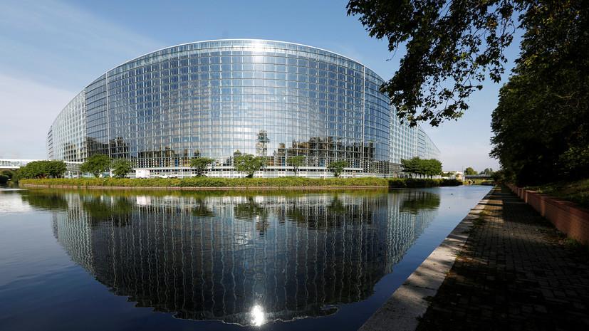Евроскептики в ЕП выступили против продления антироссийских санкций
