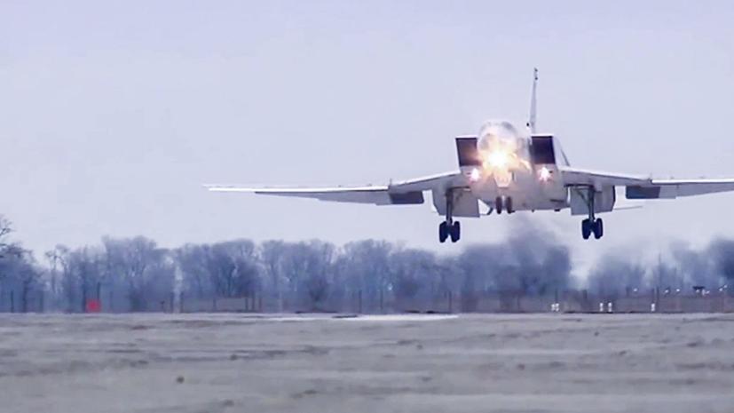 ВКС России нанесли бомбовые удары по террористам в Идлибе
