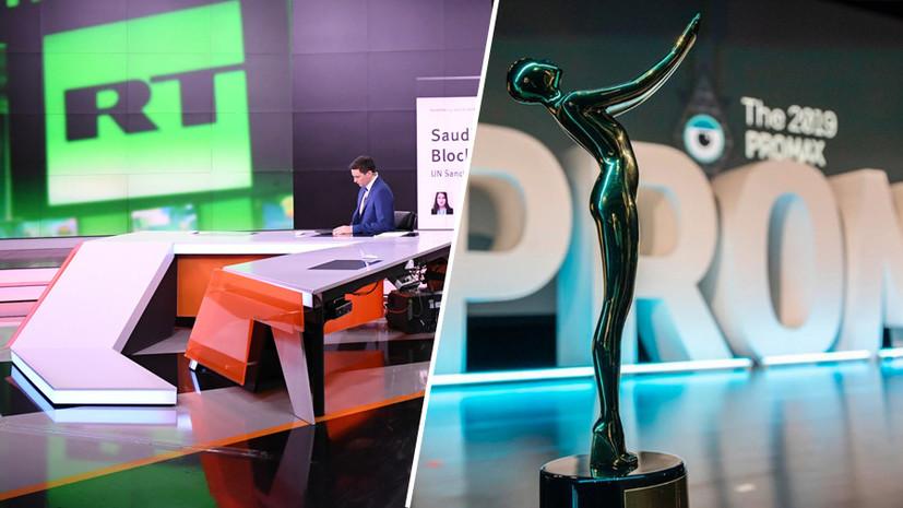 RT America завоевал золото Promax Awards 2019, обойдя CNN