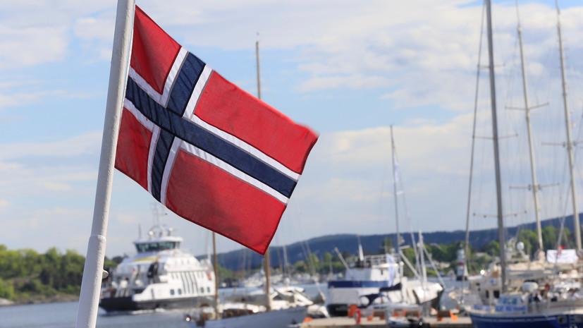 Норвегия рекомендовала судовладельцам не заходить в воды Ирана