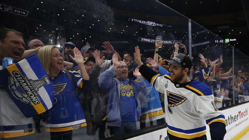 Фанат «Сент-Луиса» выиграл $100 тысяч после ставки $400 на победу своей команды в НХЛ