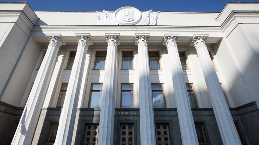 В Раде заявили об угрозе разграбления земель Украины