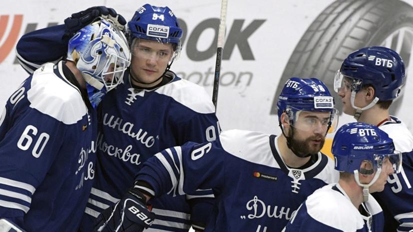 Тверская область подписала соглашение о развитии хоккея с московским «Динамо»
