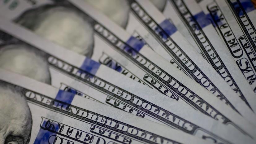 Российские международные резервы превысили $500 млрд