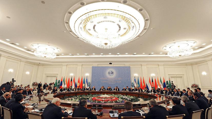 Моргулов рассказал о предстоящем председательстве России в ШОС