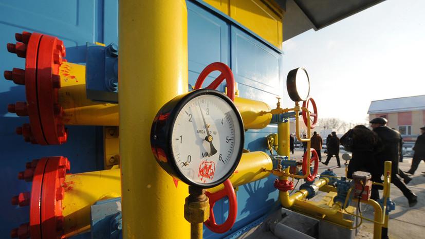 Новак заявил о готовности России продлить контракт с Украиной на газ