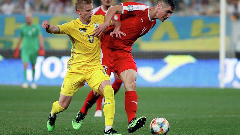УЕФА открыл дело в отношении Украины после отборочного матча Евро-2020 с Сербией