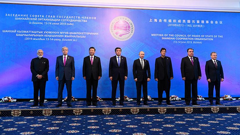 В Бишкеке началась встреча лидеров стран ШОС