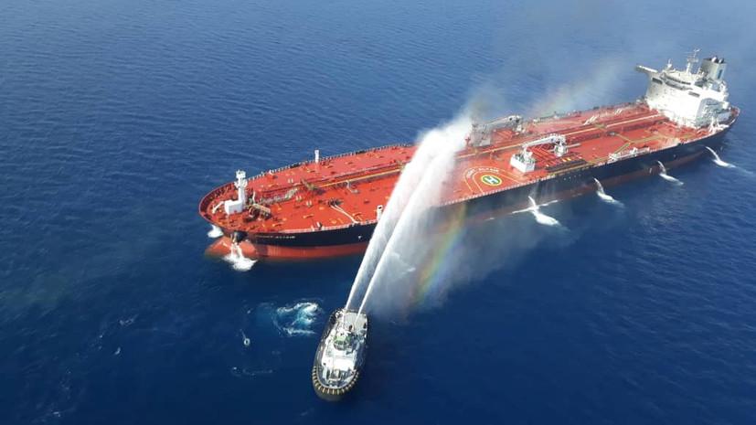 В США представили «доказательства» причастности Ирана к ЧП с танкерами