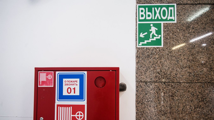 Из ТЦ в Екатеринбурге эвакуировали 1,5 тысячи человек из-за пожара