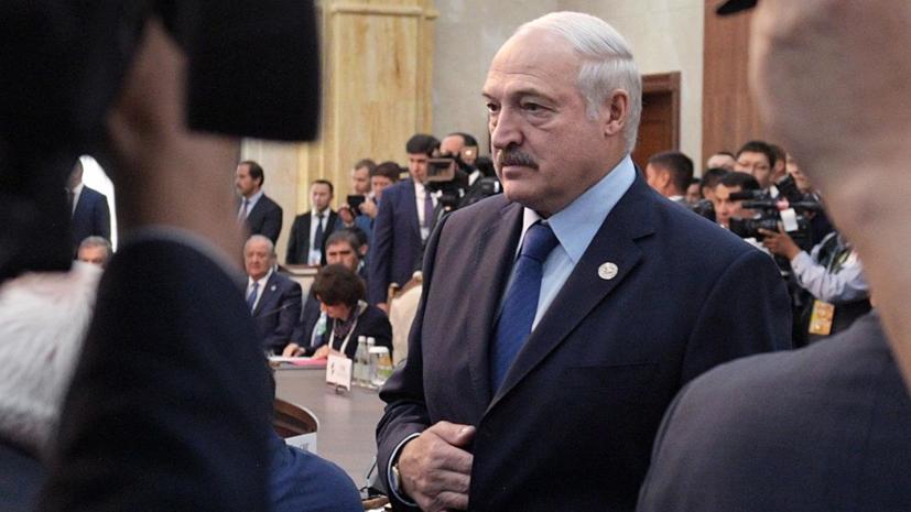 Лукашенко предложил провести встречу генсеков ключевых организаций