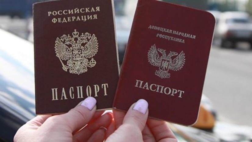 Первые жители ДНР прибыли в Россию для получения гражданства