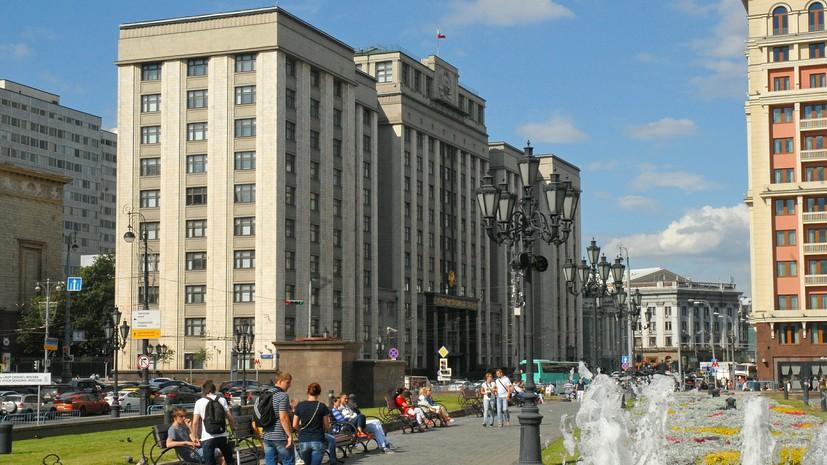 В Госдуме отметили важность гражданства России для жителей ДНР и ЛНР