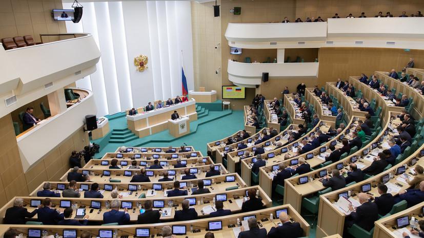 В Совфеде оценили заявление ЕС о «сдерживании» России