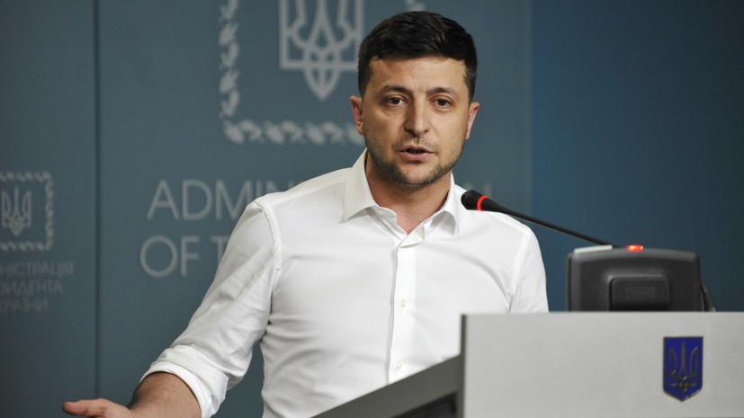 Зеленский назвал мир в Донбассе своей главной целью