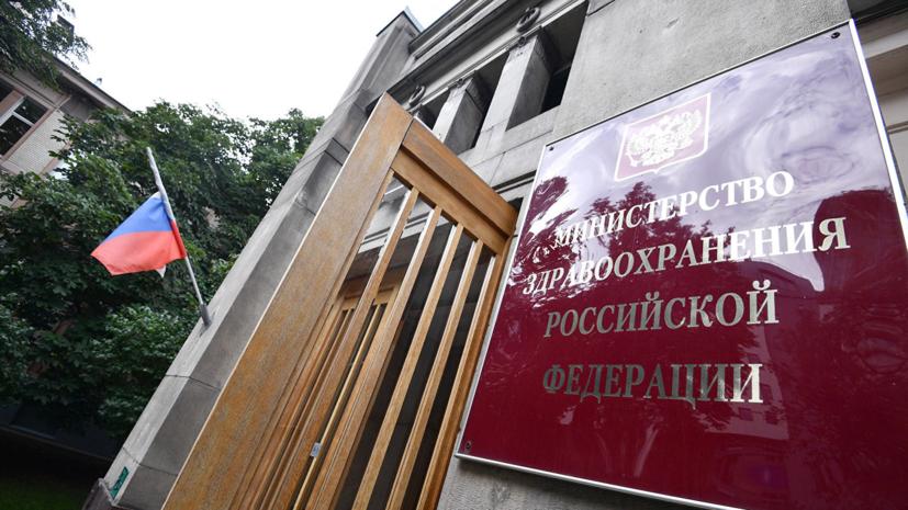 Названы регионы России с высокой распространённостью рака