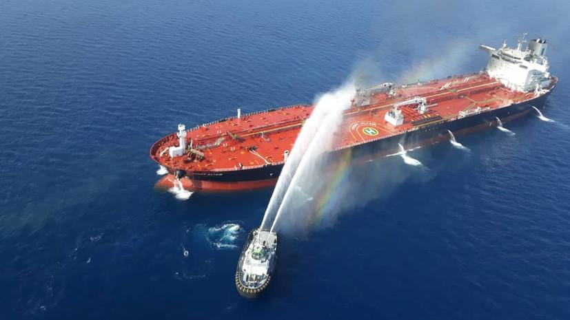 МИД ФРГ призвал не делать выводов из американского видео с танкером