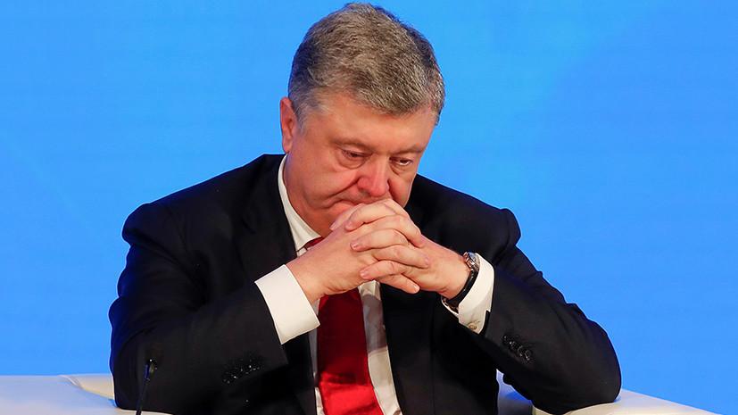 «Вышел за рамки»: на Украине признали неконституционными действия Порошенко по созданию регулятора в энергетике