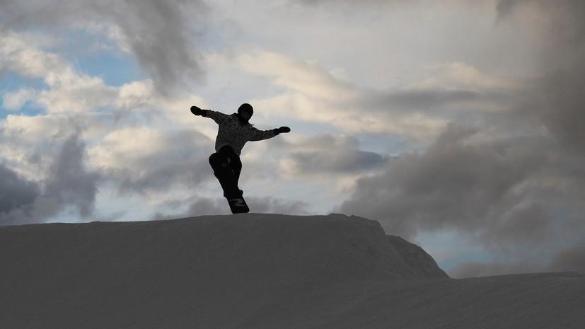 В Лос-Анджелесе застрелили чемпиона России по сноуборду