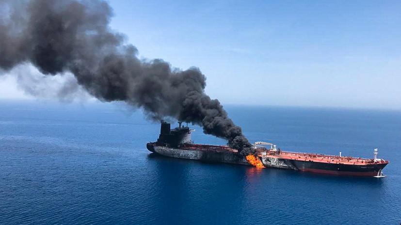 МИД Британии обвинил Иран в нападении на танкеры в Оманском заливе