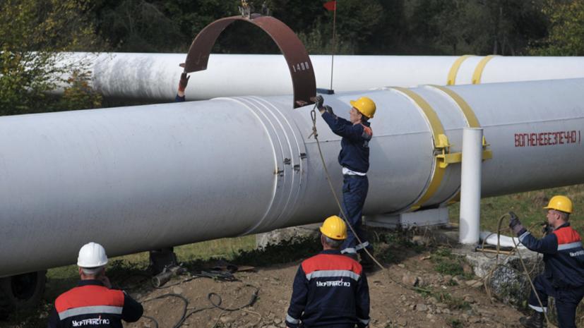 «Укртрансгаз» заявил о чрезвычайной ситуации на Украине