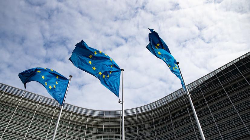 ЕС осудил применение смертной казни в Белоруссии