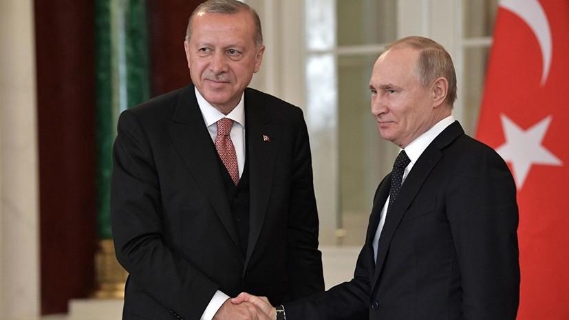Путин и Эрдоган провели беседу «на ногах» перед саммитом в Душанбе