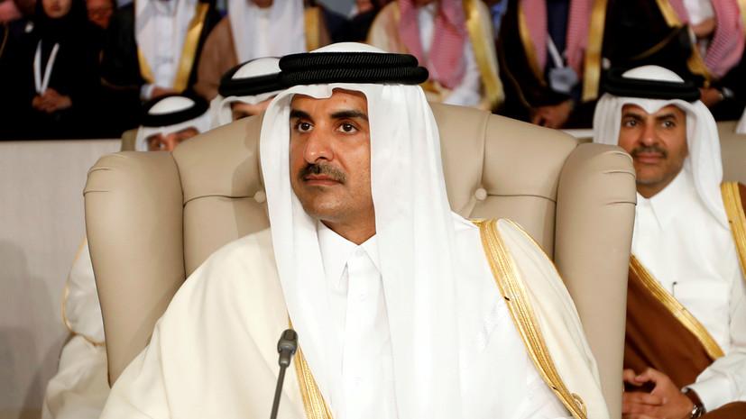Эмир Катара заявил о готовности увеличить инвестирование в России