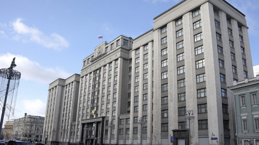 В Госдуме прокомментировали заявление Шрёдера о присоединении Крыма