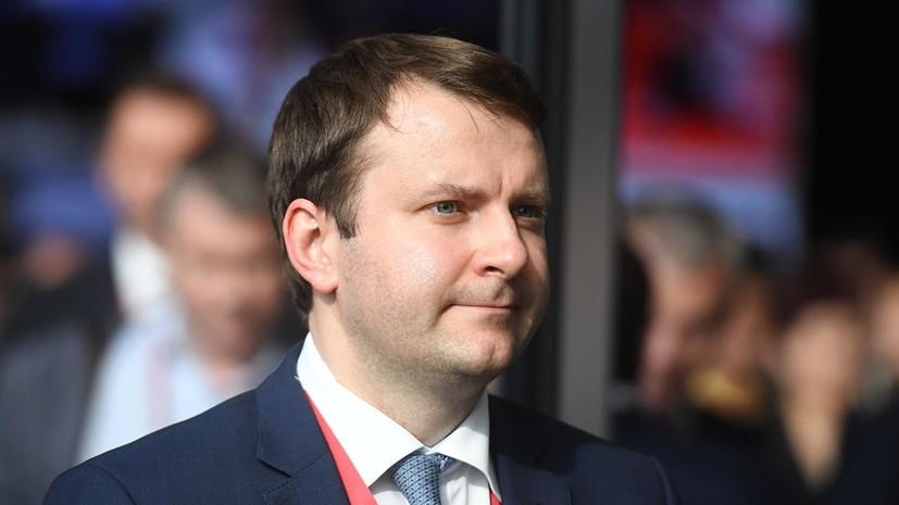 Российская Федерация и Республика Беларусь на90% согласовали программу интеграции стран