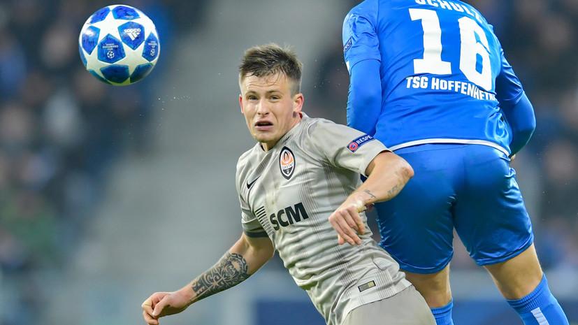 «Рубин» объявил о трансфере украинского футболиста