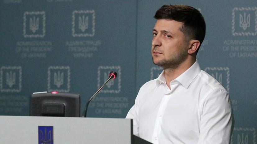 Зеленский может «перезагрузить» антикоррупционные ведомства Украины