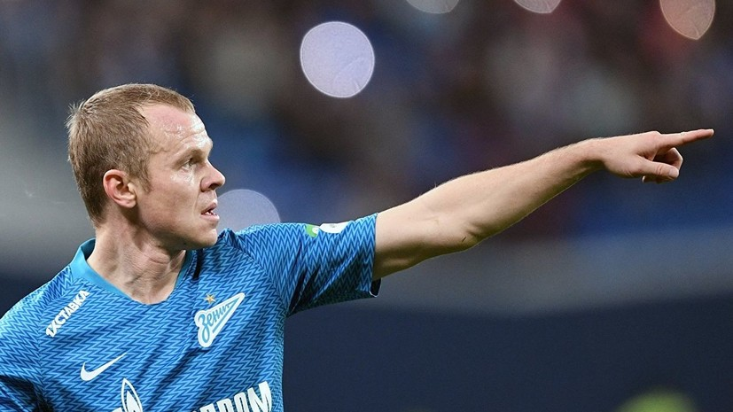 Анюков останется в «Зените» в качестве тренера, Жирков продолжит играть