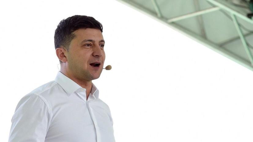 Сенатор оценил слова Зеленского об иностранных инвестициях в Донбасс