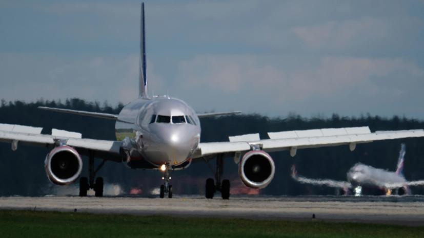 В «Аэрофлоте» прокомментировали ЧП с дебоширом на рейсе Барселона — Москва