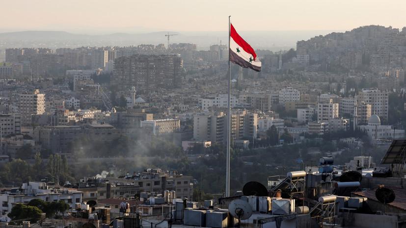 SANA: на складе боеприпасов в Дамаске произошёл взрыв