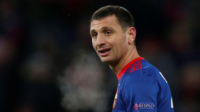 СМИ: Дзагоев подпишет новый контракт с ЦСКА по схеме «1 + 1»