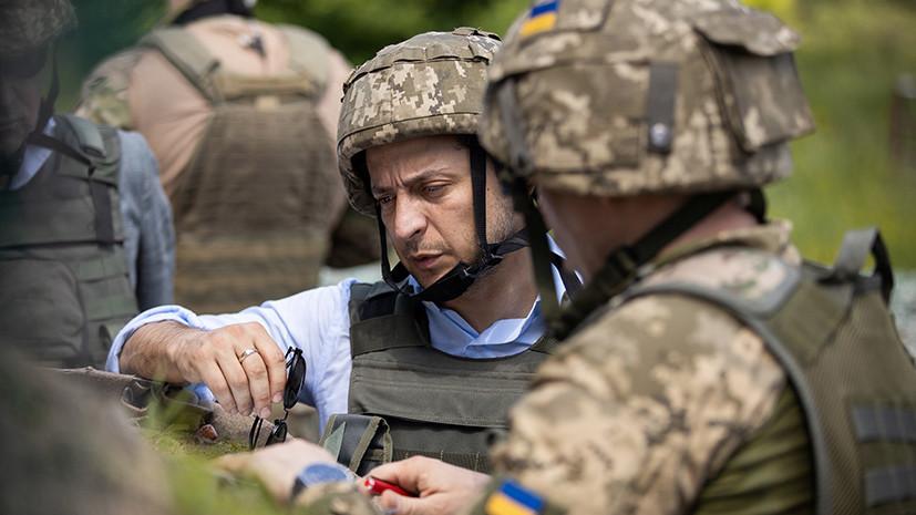 «Не осознаёт глубинные проблемы»: Зеленский пообещал иностранные инвестиции в Донбасс