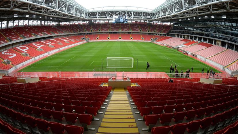 СМИ: Поле на стадионе «Спартака» пострадало из-за концерта