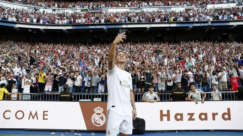Азар признался, что полюбил футбол благодаря Зидану