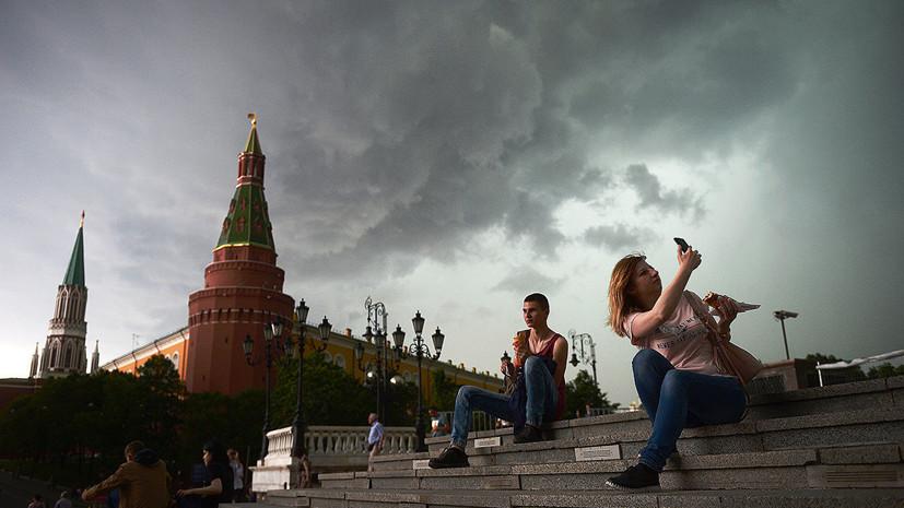 В Москве объявили «оранжевый» уровень погодной опасности на 17 июня