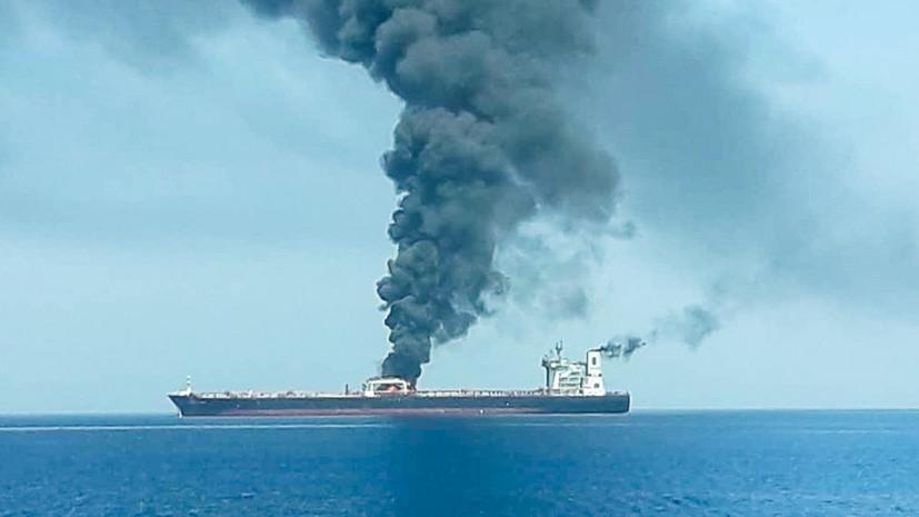 Песков отметил опасность ЧП с танкерами в Оманском заливе