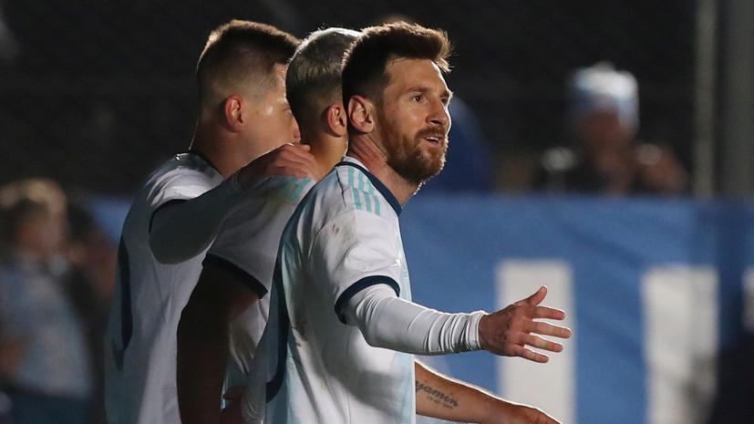 Месси заявил, что сборной Аргентины необходимо время переварить поражение от Колумбии