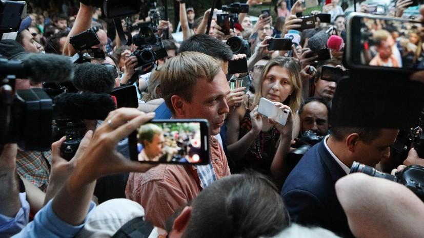 МВД назвало число пришедших на митинг в поддержку журналиста Голунова