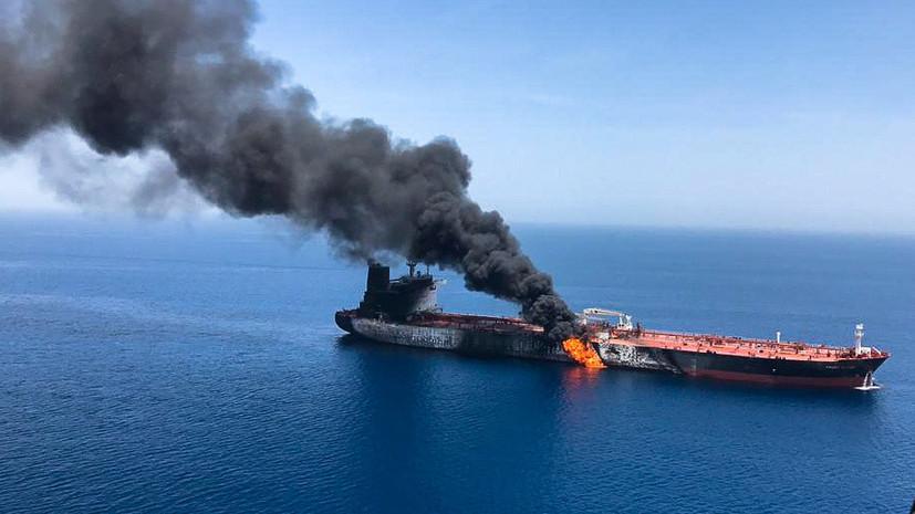 В Иране ответили на обвинения со стороны США в ЧП с танкерами