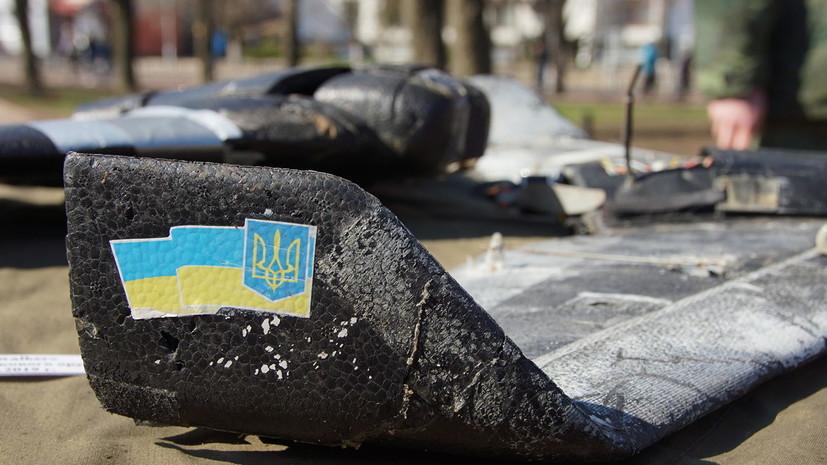 В ЛНР сбили беспилотник украинских военных