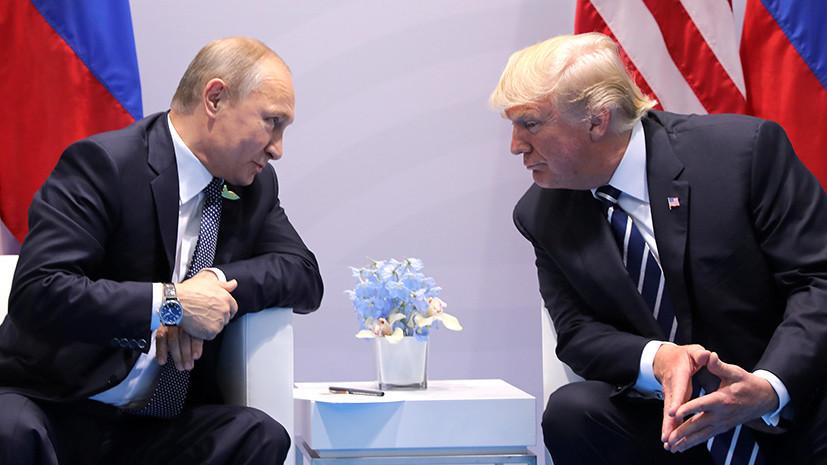«Никаких инициатив из Вашингтона не следует»: в Кремле прокомментировали возможность встречи Путина и Трампа